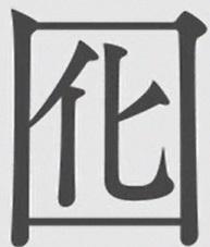 SentryDown Logo